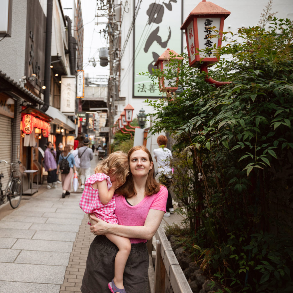 | Osaka with Kids | Family on Standby