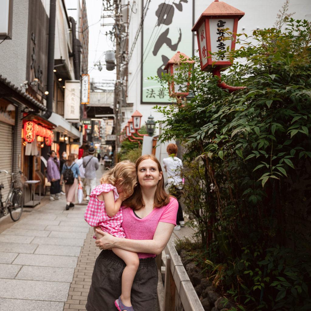 | Osaka with Kids | Family on Standby